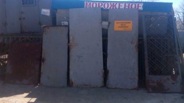 двери металлические, решетки